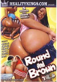 Round and Brown #5