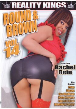 Round and Brown #14