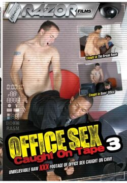 Office Sex Caught On Tape #3