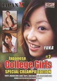 Japanese College Girls #02 - Creampie Edition (Region 1)