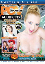 Amateur POV Auditions #15