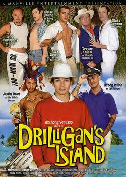 Drilligan\'s Island