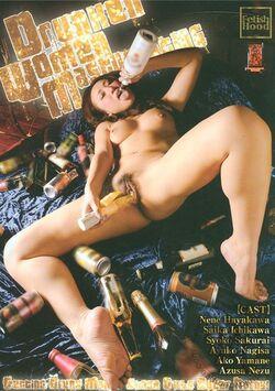 Drunken Women Masturbate