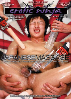 Erotic Ninja 5 : Japanese Massage