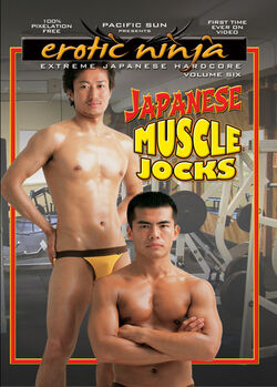 Erotic Ninja 6 : Japanese Muscle Jocks