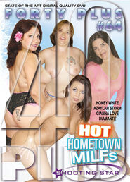 Forty Plus #64 - Hot Hometown MILFs