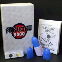 Fukuoku 9000 Finger Massager