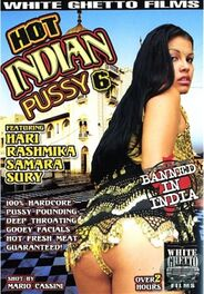 Hot Indian Pussy #6