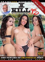 I Kill It TS #04