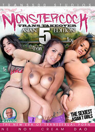Monstercock Trans Take Over #05 (Asian Edition)