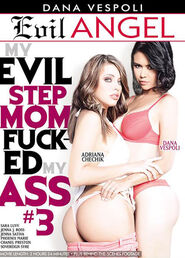 My Evil Step Mom Fucked My Ass # 3