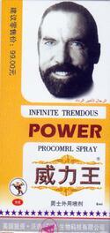 POWER Male Delay Spray
