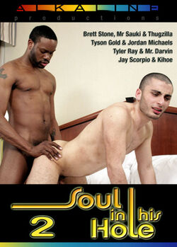 Soul In His Hole #02