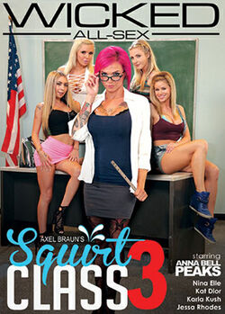 Squirt Class #03