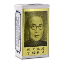 Suifan Kwang Tze Solution
