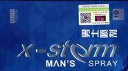 X-Storm Men's Delay Spray Blue Label 10ml